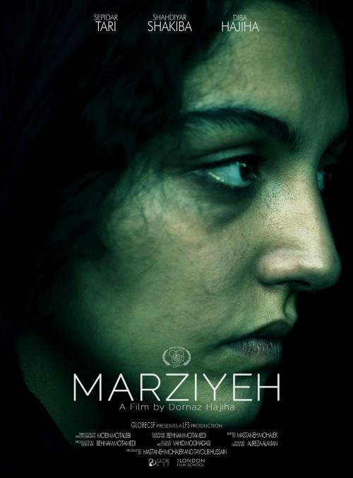 Marziyeh