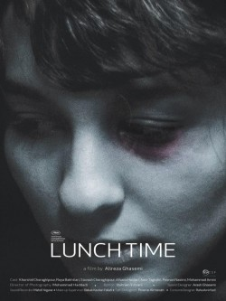 Lunch Time 2017