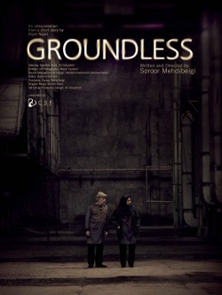 Groundless 2018