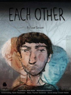 Each Other 2019