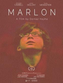 Marlon 2017