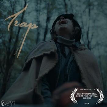 "The International Premiere of ""Trap"" at the 60th International Short Film Festival Brno 16"