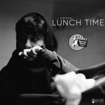 "The ""Lunch Time"" Short Film Screening in Germany"